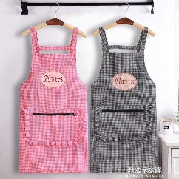 圍裙 純棉圍裙廚房家用坎肩防污防臟時尚女韓版做飯 朵拉朵衣櫥