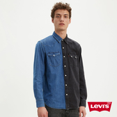 Levis 男款 牛仔襯衫 / 兩色丹寧拼接