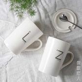 馬克杯陶瓷杯子創意水杯情侶牛奶咖啡杯簡約帶蓋勺大容量家用茶杯 街頭潮人