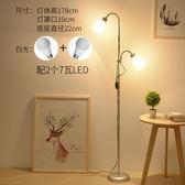 落地燈客廳茶幾簡約現代臥室護眼LED遙控立式台燈創意書房鋼琴燈wy