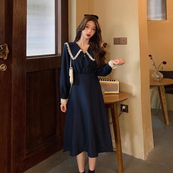 長袖洋裝 秋季法式復古洋裝女裝2020秋裝新款小個子顯瘦氣質長款長袖裙子 阿宅便利店