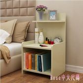 簡易床頭柜簡約現代床柜收納小柜子組裝儲物柜宿舍臥室組裝床邊柜 DR12147【Rose中大尺碼】