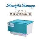 【我們網路購物商城】聯府 LY-351 全開式整理箱-藍35L 置物 收納 LY351 收納箱 收納 置物箱 置物櫃