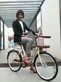 自行車女式單車成人輕便普通代步通勤老式復古24寸淑女學生男成年 酷男精品館