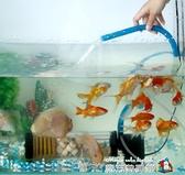 魚缸過濾器循環泵三合一免換水內置凈水神器增氧圓形小型潛水水泵 魔方數碼