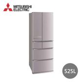 MITSUBISHI三菱 525公升1級變頻6門電冰箱 MR-JX53C