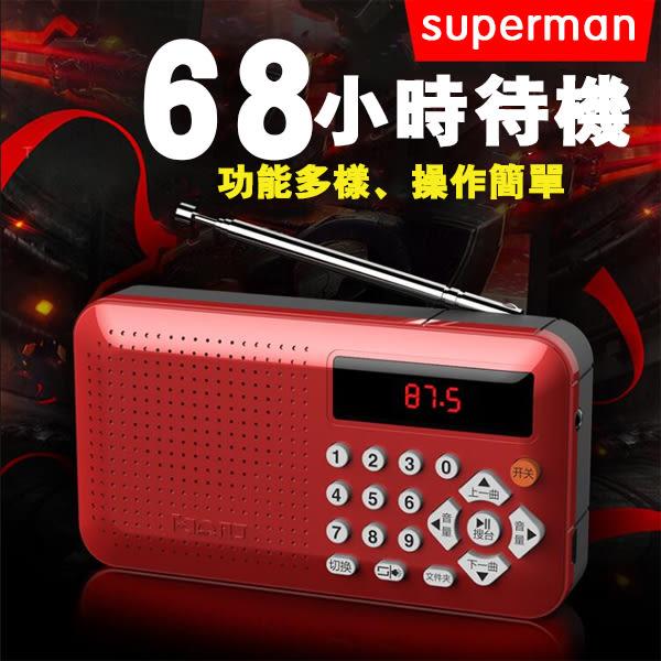 收音機 凡丁 F-1收音機MP3老人迷你小音響插卡音箱便攜式音樂播放器隨身【快速出貨八折搶購】