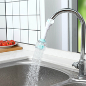 水龍頭濾水器水壓調節節水器360 度加長延伸器長款過濾水龍頭防濺器【N085 1 】 家