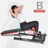 仰臥板 仰臥板仰臥起坐健身器材家用腹肌板深蹲架提臀蹲起訓練器腰部T