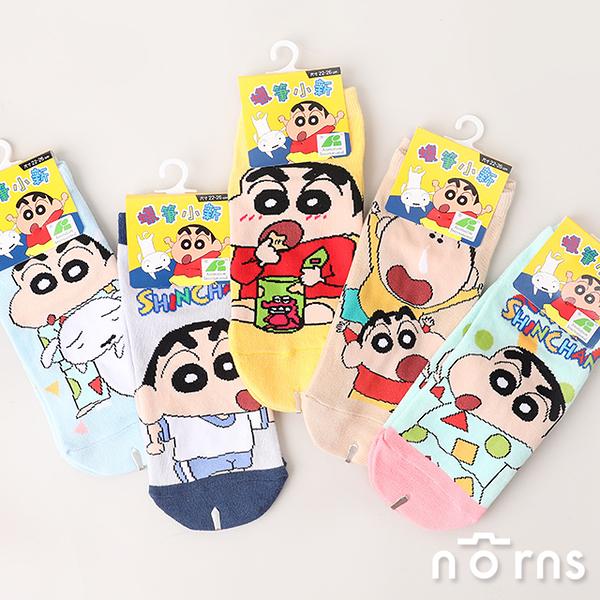 蠟筆小新直版襪v2- Norns 正版授權 小白 阿呆 鱷魚 襪子 短襪