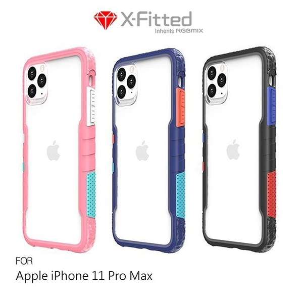 X-Fitted Apple iPhone 11 Pro Max Chameleon 彩框保護殼 軟邊硬殼