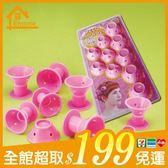 ✤宜家✤粉紅時尚DIY髮捲套裝 軟膠捲發造型工具 睡覺捲髮棒 (十入)