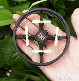 防撞 遙控小型高清航拍無人機電動成人 航模飛行器迷你 玩具 耐摔 千惠衣屋
