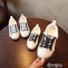 女童運動鞋正韓低筒帆布鞋學生男童兒童防滑休鍊閒鞋潮 【618特惠】