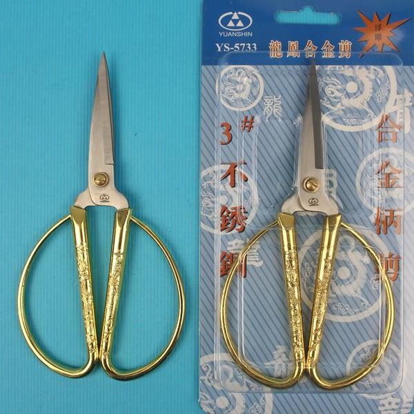 3號 剪綵用剪刀 (小)鍍金色剪刀 YS-5733/一支入{促150} 龍鳳不鏽鋼合金剪 剪綵剪刀~智4711137011963
