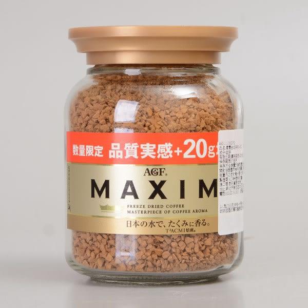 日本 AGF MAXIM 箴言金咖啡(限定版) 80g+20g/罐 (賞味期限:2021.11)