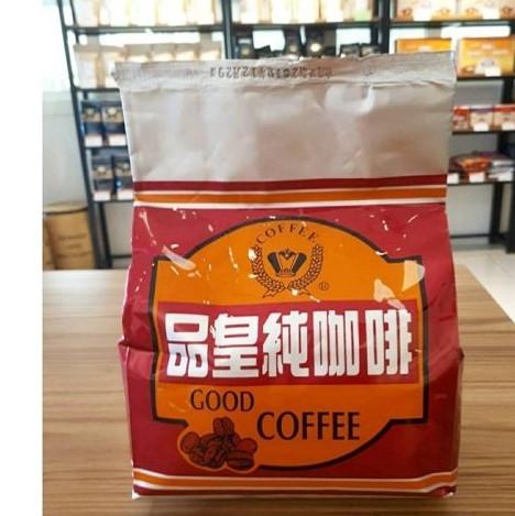 【品皇咖啡】品皇即溶純咖啡500g(第一代)