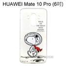 SNOOPY空壓氣墊軟殼 [漫步月球] HUAWEI Mate 10 Pro (6吋) 史努比【正版授權】