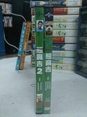 影音專賣店-U07-119-正版DVD*套裝電影【熊麻吉 1+2】-