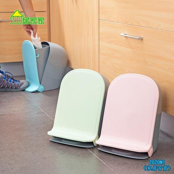 家居百貨 塑料腳踏式垃圾桶創意客廳小紙簍家用衛生間廚房小號垃圾筒【ZOZOMI】
