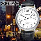 SEIKO日本精工城市時光簡約時尚腕錶7...