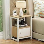 簡約現代木制組裝迷你床頭櫃臥室簡易床邊櫃窄櫃鐵藝WY 【新年交換禮物降價】