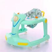 嬰兒童學步車6/7-18個月多功能U型防側翻寶寶帶音樂折疊手推可坐HS【黑色地帶】