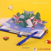 花園筆記本可愛兔子手賬本記事本女生畢業禮物【公主日記】