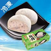 義美紅豆麻糬冰70g*5包/盒【愛買冷凍】