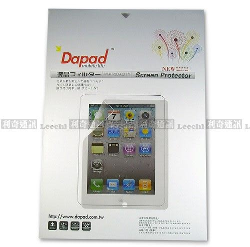 亮面高透保護貼 Apple iPad 2/new iPad/iPad 3/iPad 4