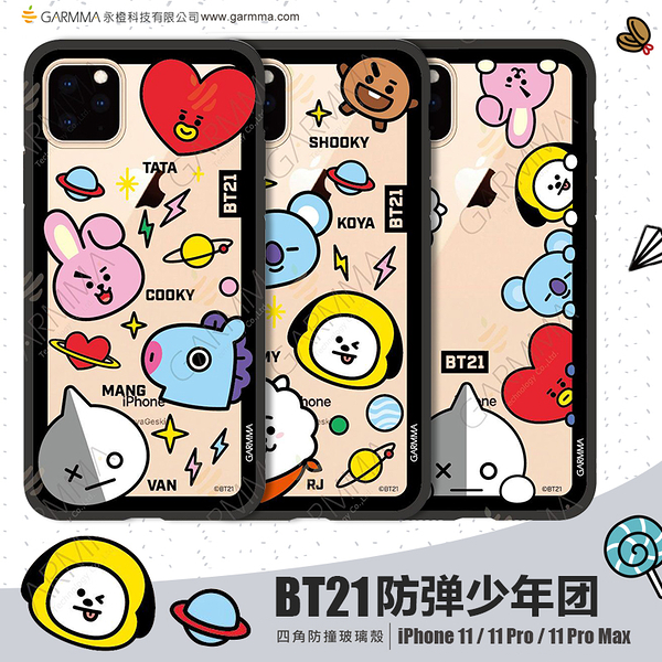 BT21防彈少年團iPhone 11鋼化玻璃手機殼蘋果11Pro Max保護套防摔11Pro潮