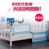 萊旺家床護欄 寶寶床圍欄床欄 嬰兒床邊護欄擋板通用95cm