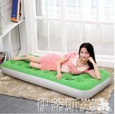 充氣床加厚植絨家用加大單人充氣床墊可折疊戶外便攜床igo伊蒂斯女裝