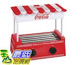 [106 美國直購] Nostalgia HDR565COKE 復古懷舊 可口可樂熱狗機 麵包機 Coca-Cola Hot Dog Roller with Bun Warmer