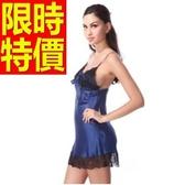 睡衣(套裝)-真絲質亮麗限量氣質簡單女睡裙56h44【時尚巴黎】
