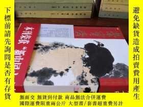 二手書博民逛書店榮寶齋罕見2010 2Y350461 出版2010