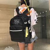 書包女大學生 韓版ulzzang高中潮背包帆布大容量多層電腦包雙肩包 中秋節特惠下殺