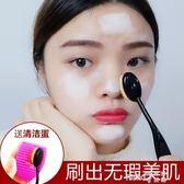 絲畢麗牙刷型粉底刷bb霜刷腮紅刷散粉刷帶蓋化妝刷套裝初學者工具 【PINK Q】