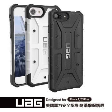 【海思】美國軍規 UAG iPhone 7/6s Plus (5.5吋) 耐衝擊保護殼-白色/黑色