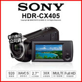Sony HDR-CX405 CX405 DV 攝影機 公司貨 30倍光學變焦 ★贈副電+24期免運★  薪創數位