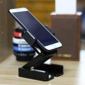 金屬摺疊懶人手機桌面支架簡約便攜萬能視頻拍攝美甲俯拍 【快速出貨八五折免運】