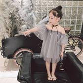 中小女兒童紗連衣裙2018夏季新款正韓寬鬆一字領寶寶公主連衣裙子