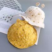 春秋寶寶漁夫帽子圓點蝸牛盆帽太陽帽夏天1-2-3歲男女兒童遮陽帽 「爆米花」