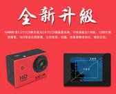 SJCAM山狗3代sj4000wifi高清1080P戶外運動攝像機防水相機FPV igo CY潮流站