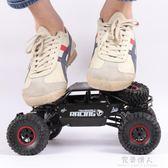 超大越野四驅車充電動無線遙控汽車男孩高速大腳攀爬賽車兒童玩具  完美情人