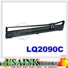 USAINK~EPSON S015586 / S015541 相容色帶 適用 EPSON LQ-2090/LQ-2090C/ LQ2090/LQ2090C