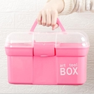 光療機 美甲工具收納盒飾品雙層整理箱可攜帶大容量可放光療機化妝手提箱【快速出貨八折鉅惠】
