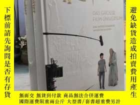 二手書博民逛書店Harry罕見Potter: Das grosse Film-U