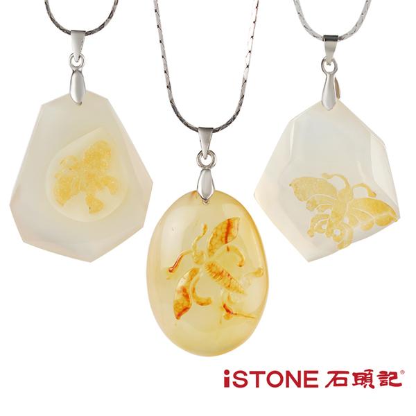 冰彩玉髓項鍊 極致冰彩-晶鑽福蝶 (3款選唯一精品) 石頭記