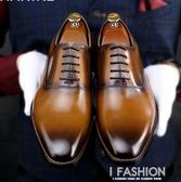 手工擦色夏季男士正裝皮鞋商務方頭定制真牛皮男鞋紳士英倫牛津鞋-Ifashion YTL